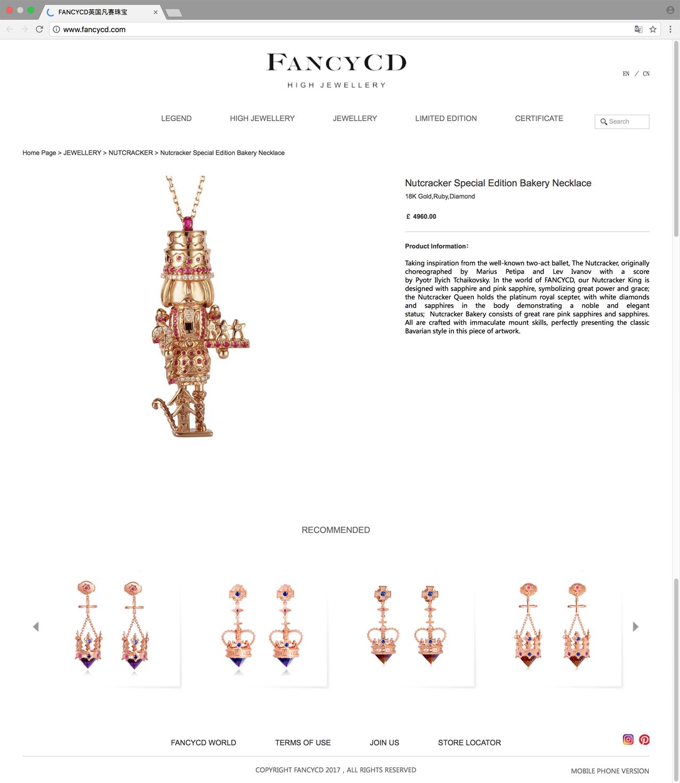 FANCYCD珠宝